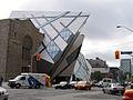 Toronto Queens park 1 (8438562746).jpg