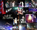 Tours NKOTBSB 2012 (1).JPG