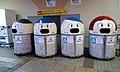 Trash boxes in Sapporo; 2009.jpg