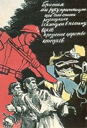 Tsarstvo kanchukiv