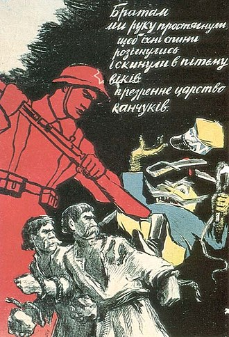 Soviet annexation of Eastern Galicia, Volhynia and Northern Bukovina - Soviet propaganda poster depicting the 1939 Red Army advance into eastern Poland. Soldier knocking off caricature of a Polish general from the backs of peasants armed with boulders