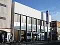 Tsukuba Bank Ishioka Branch & Ishioka-ekimae Branch.jpg