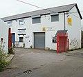 Two business premises, Herbert Road, Newport - geograph.org.uk - 1712832.jpg