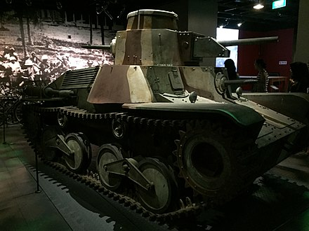Replica Type 95 Ha-Go light tank in the National Museum of Singapore, one of four constructed for the miniseries.[7]