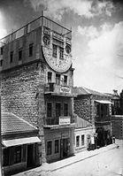 Tzadok Basan. Zoharei Hama synagogue and Tiferet Zion Synagogue on Jaffa Road, Jerusalem. 1920-1929.III.jpg