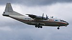 UP-AN205 AN12(BK) Jupiter Jet VKO UUWW 2 (35311874455).jpg