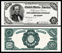 $500 Treasury note (1890–91) proof, Series 1891, unreported Friedberg number, depicting William Tecumseh Sherman.