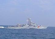 USCGC Tornado WPC-14