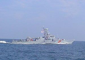 USS Tornado - Tornado in the Gulf of Mexico, December 2004