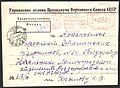 USSR 1942-07-28 cover.jpg
