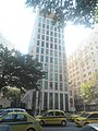 US Consulate General in Rio de Janeiro.jpg