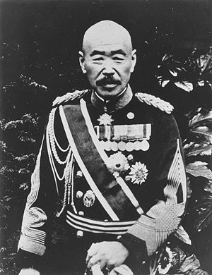 Uehara Yūsaku - Japanese General Viscount Uehara Yūsaku
