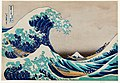 Ukiyo-e woodblock print by Katsushika Hokusai, digitally enhanced by rawpixel-com 7.jpg