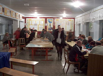 Ukrainian presidential election, 2004 - First round voters in Kamianets-Podilskyi on October 31, 2004.