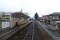 Undokoen station - platform - feb 5 2015.jpg
