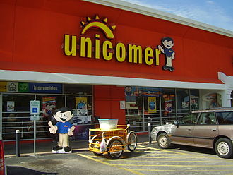 History of the Central Americans in Houston - Houston location of Unicomer, in Gulfton