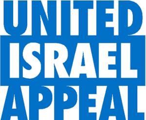 United Israel Appeal - Image: United Israel Appeal logo