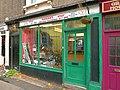 Unusual shop, Jacob's Wells Road, Bristol - geograph.org.uk - 1599402.jpg