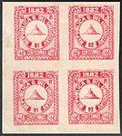 Uruguay 1882 Sc47a B4.jpg