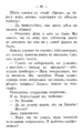 V.M. Doroshevich-East and War-66.png