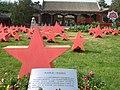 VM Yuanmingyuan red stars 4408.jpg