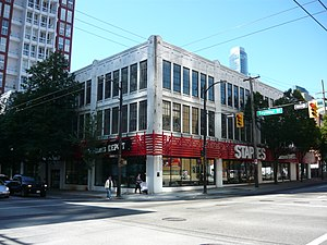 Staples Inc. - A Staples Business Depot located in a heritage building in Vancouver, British Columbia.