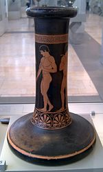 Vase support by the Antiphon Painter Antikensammlung Berlin.jpg
