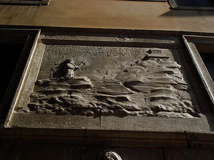 A relief of the Scuola degli Albanesi commemorating the Siege of Shkodra. It illustrates Sultan Mehmet II laying siege to the Albanian town of Scutari then part of Venetian Empire.