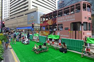 Des Voeux Road - Very DVRC campaign on 25 September 2016, a temporary street closure held to raise public awareness of walkability and open space issues