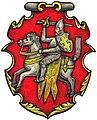 Viciebsk, Pahonia. Віцебск, Пагоня (1500).jpg