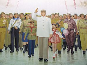 Victorious Fatherland Liberation War Museum, Pyongyang, North Korea-1.jpg