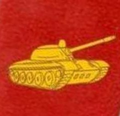 Vietnam People's Army Tank and Armored