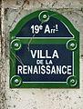 Villa de la Renaissance, Paris 19.jpg