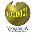 Viquibola-ca-100000.png