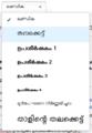 VisualEditor-Toolbar-Headers-ml.PNG