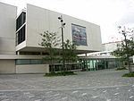 Vitry - Musee d'art contemporain 00.jpg