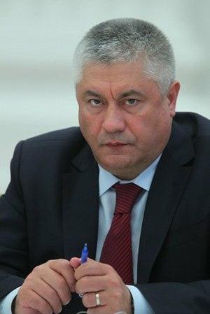 Minister of Internal Affairs (Russia) - Image: Vladimir Kolokoltsev 7 May 2013