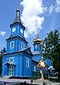 Vyshnivets Zbarazkyi Ternopilska-Holy Trinity church-south-west view.jpg