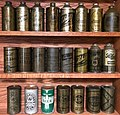 WWII-era olive drab beer cans.jpg
