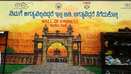 Wall of Kindness, Mysore, India.