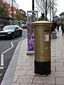 Wallington - postbox № SM6 106, Woodcote Road - geograph.org.uk - 3186517.jpg