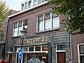 Weesp Nieuwstraat 12 38610.JPG