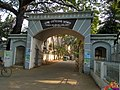 West entrance of Dhaka medical college .jpg