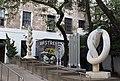Westbeth - Sculptures in courtyard.jpg