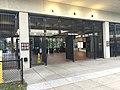 White Flint Station Entrance 01.jpg