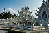White Temple I.jpg