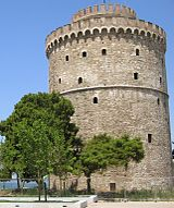 White Tower of Thessaloniki to the right of trees July 2006