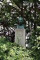 Wien-Ottakring - Karl-Volkert-Denkmal 01.JPG