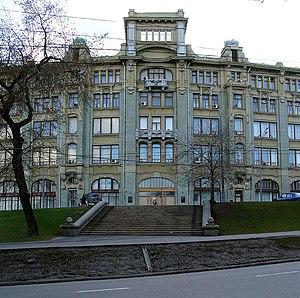 Staraya Square - Image: Wiki Staraya Square Boyarsky Dvor by Fyodor Schechtel