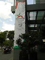 Wikimana 2015, banner Hilton.jpg